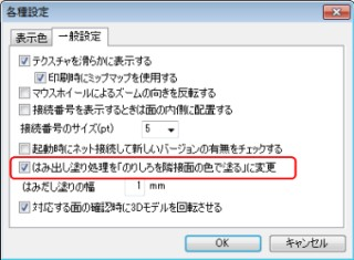 20100214_reimu08.jpg