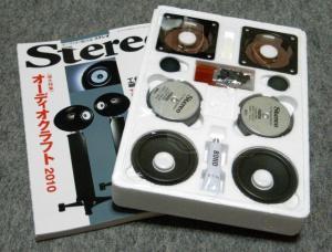 20100628_speaker01.jpg