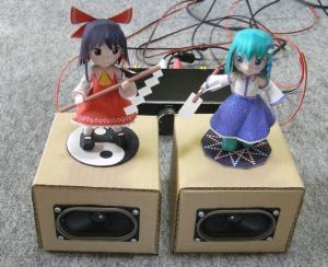 20100628_speaker06.jpg