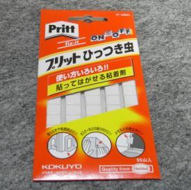 20110227_hittsuki01.jpg