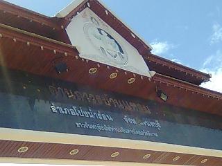 バンコクからカンボジアへのビザ延長ツアー8