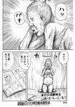 uo-momotaro.jpg