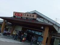 DSCF0443.jpg