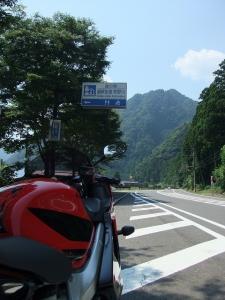 瀞峡街道・熊野川