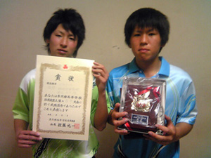 10関東個人優勝(錦学)