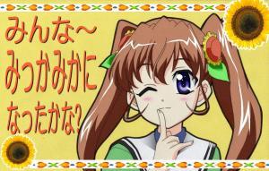 #8 乃木坂美夏