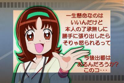 #6 多田かなえ