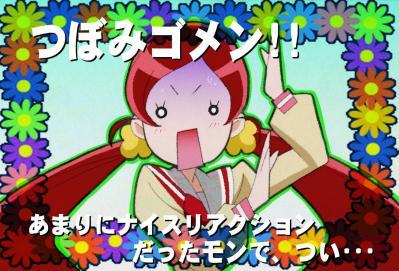 #7 花咲つぼみ