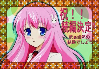 #13 姫路瑞希