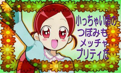 #9 花咲つぼみ