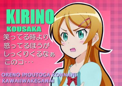 #1 高坂桐乃