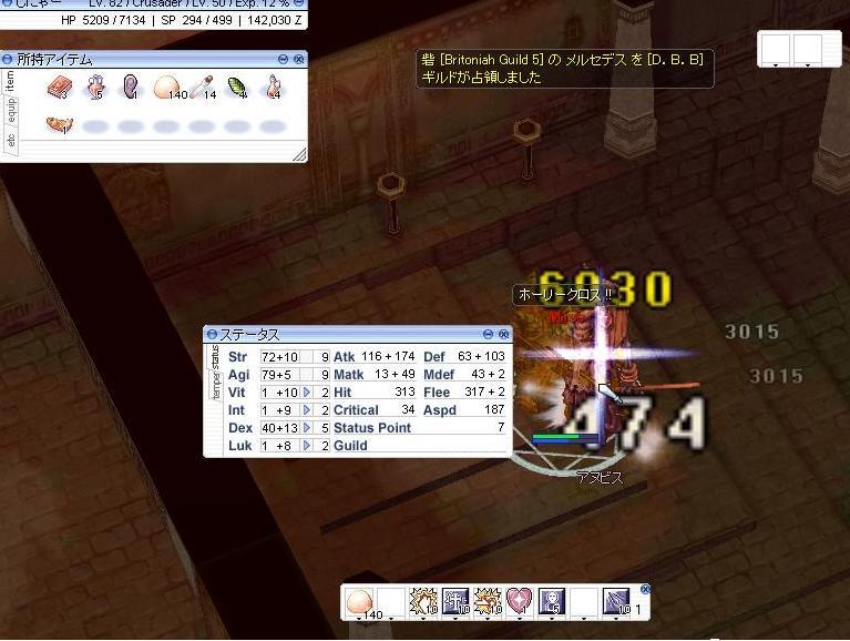 screentiamet002.jpg