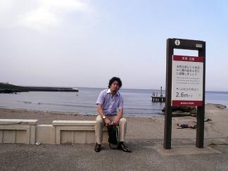 kanonzaki.jpg