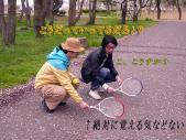 tennisko-chi.jpg