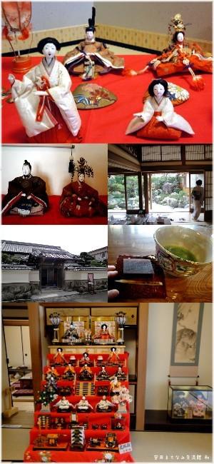 yasuda-20120303.jpg