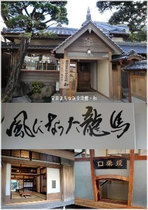 yasudajikan20120218.jpg