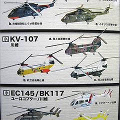 toy100518b.jpg