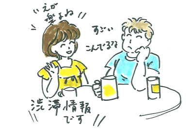 obon2.jpg