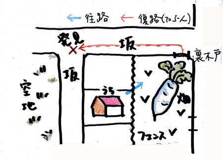 tizu0801.jpg