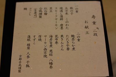 072_20100102164537.jpg