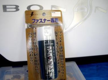 fasumente4_convert_20100606102155.jpg
