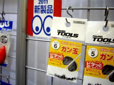 kageyama1_convert_20110206114848.jpg