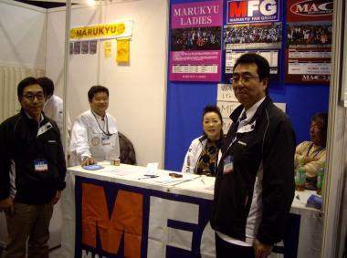 mfg_convert_20110206115452.jpg