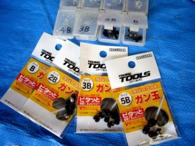 raba-ko-to_convert_20100606095043.jpg