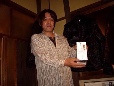 yuusan_convert_20101212193151.jpg