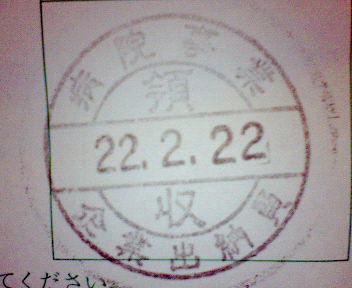 201002222201000.jpg