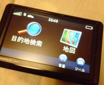201009132249000.jpg
