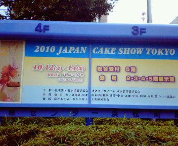 201010121543000.jpg