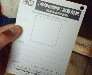 201011151149000.jpg