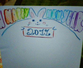 201012192315000.jpg