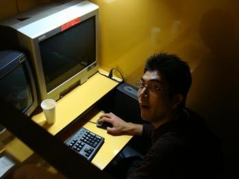 2010_1117_005458-DSC00639_convert_20101119223505.jpg