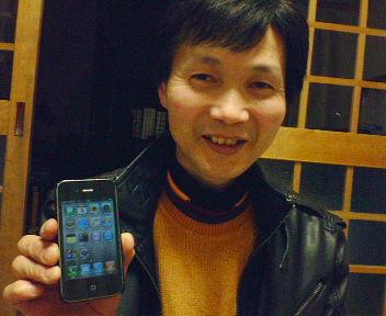 201101052129000.jpg