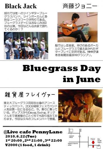 BGday_20100621063008.jpg