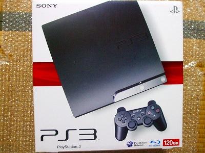 PS3 120GB z