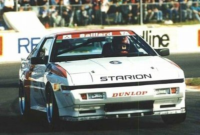 Starion_groupA_widebody3_small.jpg
