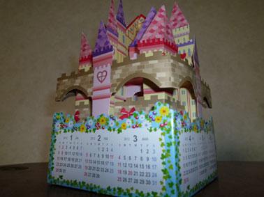かわいいお城