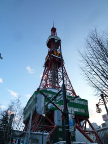 テレビ塔さん