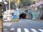 新網代トンネル