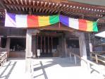 坂東14番札所