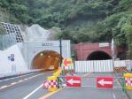 新桜山隧道