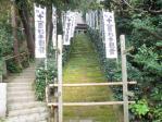 杉本寺の苔むした階段