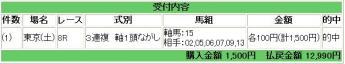 20100424中山8R