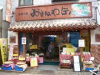 sunamachi10.jpg