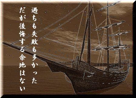 曳航用ジベ