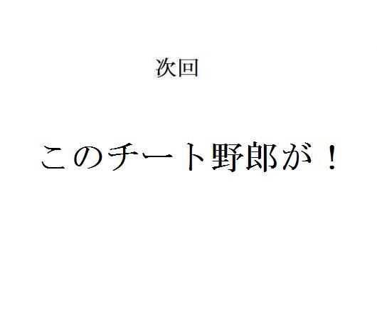 逃亡能 - コピー