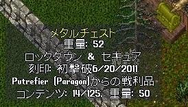 SS(110621-004416-27).jpg